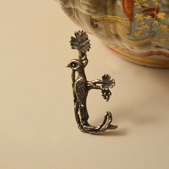 Armenian Handmade Pendant Letter Ye